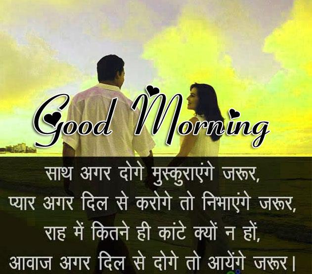 New Top Shayari good Morning Wallpaper Download