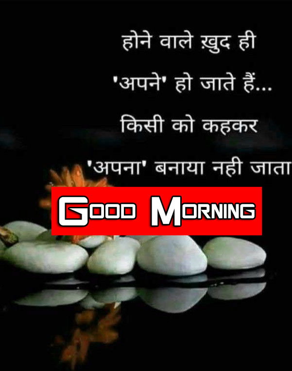 Shayari good Morning Photo for Facebook