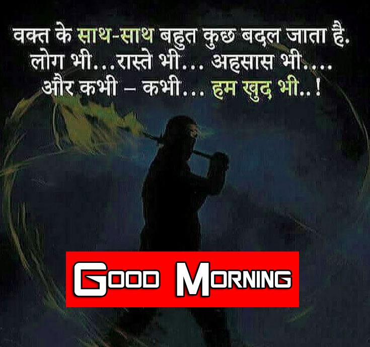 Shayari good Morning Pics Images Free