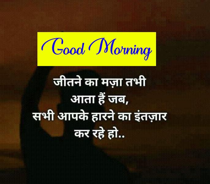 Shayari good Morning Wallpaper for Facebook 2