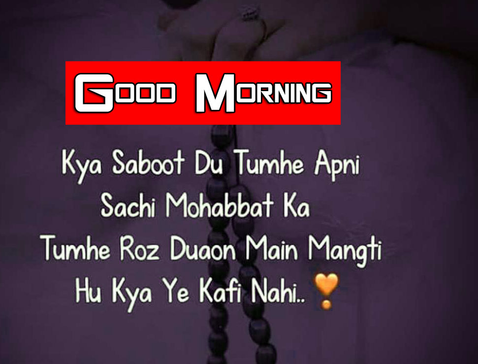 Shayari good Morning Wallpaper for Facebook