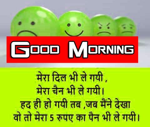 Shayari good Morning Wallpaper