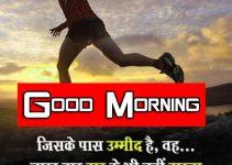 Top Quality Shayari good Morning Pics Download