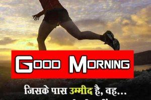 131+ Good Morning Wallpaper Pics Download In HD