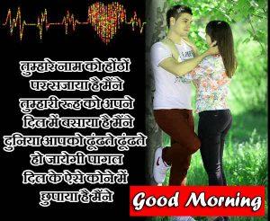 1080P hindi quotes good morning images 2