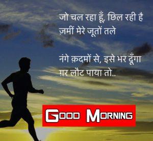 1080P hindi quotes good morning images