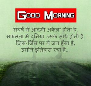 1080P hindi quotes good morning images Photo Download 1