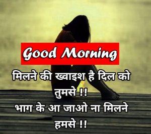 1080P hindi quotes good morning images Photo New Download 2