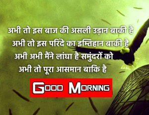 1080P hindi quotes good morning images Photo New Download