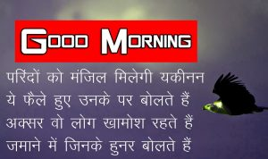 1080P hindi quotes good morning images Photo for Facbook