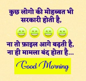 1080P hindi quotes good morning images Photo for Facebook