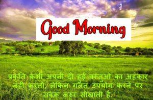 1080P hindi quotes good morning images Pics Download 2