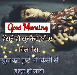 1080P hindi quotes good morning images Pics Free