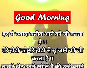 1080P hindi quotes good morning images Pics New Download 3