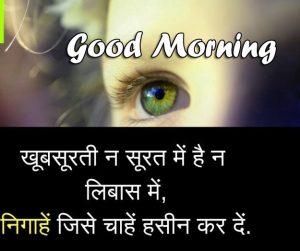 1080P hindi quotes good morning images Pics Photo Download 2