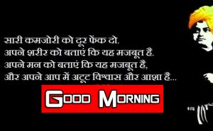 1080P hindi quotes good morning images Pics Pictures 2