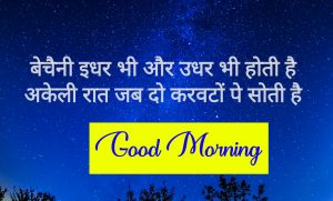 1080P hindi quotes good morning images Pics Pictures