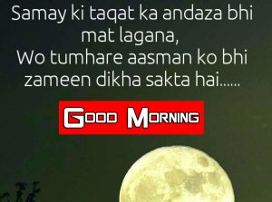 1080P hindi quotes good morning images Pics Pictures Download