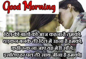 1080P hindi quotes good morning images Wallpaper 2021 2