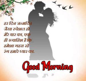 1080P hindi quotes good morning images Wallpaper 2021