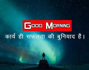 1080P hindi quotes good morning images Wallpaper