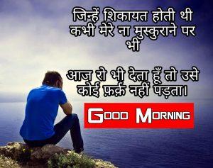 1080P hindi quotes good morning images Wallpaper Pics