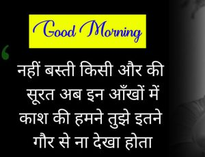 20121 Quotes Good Morning Wishes Pics Download 1