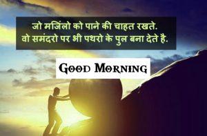 2021 hindi quotes good morning Wishes Images Pics