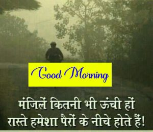 Beautiful Quotes Good Morning Wishes Pic Download Free