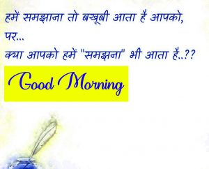 Best 1080P hindi quotes good morning images Pics HD