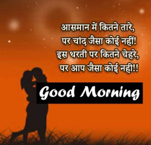 Best 1080P hindi quotes good morning images Wallpaper Free Download