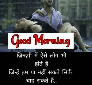 Best Sweet 1080P hindi quotes good morning images Pics pictures Download
