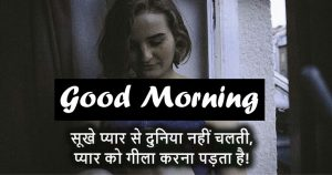 Free 1080P hindi quotes good morning images Photo for Facebook