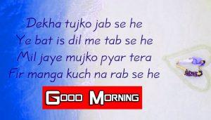 Free 1080P hindi quotes good morning images Wallpaper Download