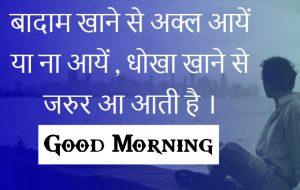 Free 1080P hindi quotes good morning images Wallpaper Free
