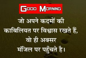 Free Fresh Beautiful Quotes Good Morning Wishes Pics Download 2
