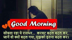 Free hindi quotes good morning Wishes Wallpaper 3