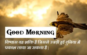 Fresh Beautiful Quotes Good Morning Wishes Wallpaper Download 4