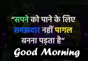 New Top 1080P hindi quotes good morning images Wallpaper 2