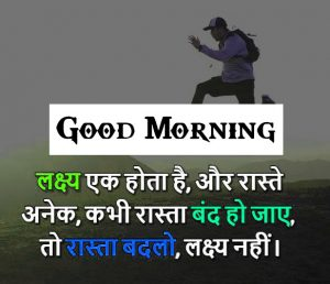 New Top 1080P hindi quotes good morning images Wallpaper for Whatsapp