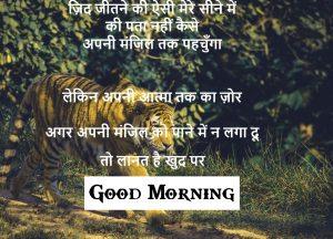 New Top 1080P hindi quotes good morning images Wallpaper pics Download