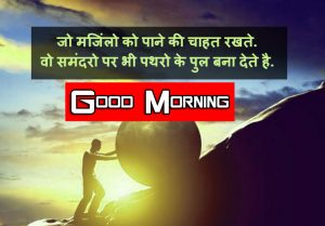 New Top hindi quotes good morning Wishes Wallpaper Download 2
