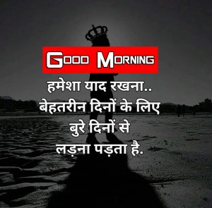 Quotes Good Morning Wishes Wallpaper Free DOWNLOAD