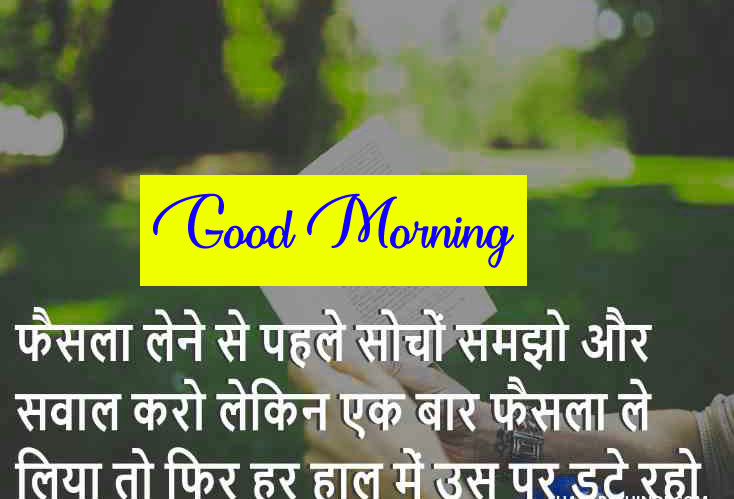 1080p Quotes Good Morning Wallpaper Download