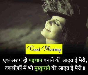 Top Quality 1080P hindi quotes good morning images Wallpaper Pics Download