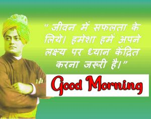 full HD hindi quotes good morning Wishes Pics Pictures