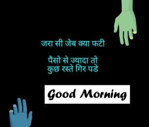 hindi quotes good morning Wishes Pics Free