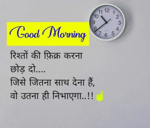 hindi quotes good morning Wishes Pics Pictures Download