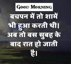 hindi quotes good morning Wishes Wallpaper Free 4