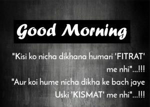 hindi quotes good morning Wishes Wallpaper Pics Download